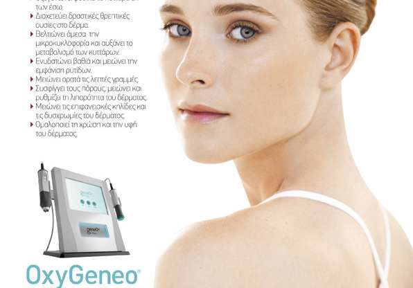 OxyGeneo is a girl's best friend!