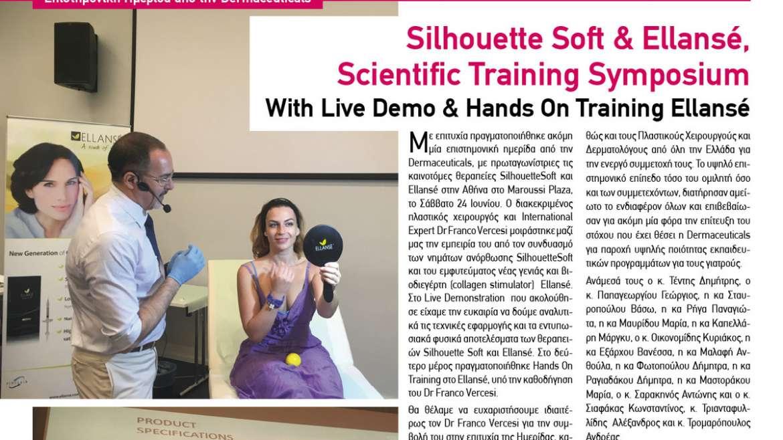 Οι καινοτόμες θεραπείες Silhouette Soft και Ellansé πρωταγωνίστησαν